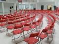深圳红色白色折叠椅靠背胶椅观众椅嘉宾椅会议椅记者椅出租赁