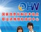 南京江宁高压低压电工电焊工培训 人社部等级工