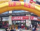 莆田汉堡店加盟 套餐仅8.8元 让人吃了还想吃
