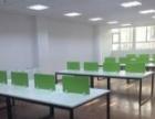 办公家具 办公桌 职员桌 新款办公桌椅订购 厦门
