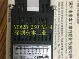 VGM2B-2SO-A3-4