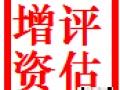 漳州商标评估 软件著作权评估 专利评估 知识产权评估