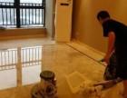 杭州时代龙腾专业地毯清洗公司 大理石翻新公司