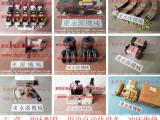 郑州冲床模具检测,冲压机离合器内齿片-找售后商选东永源