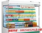 株洲超市冷柜哪里买,创基厂家定做水果饮料柜,鲜肉柜