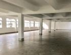 新店 健康村工业区 厂房 780平米