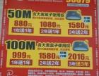 桂林长城宽带,暑期让你冰爽一夏,充话费送宽带