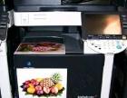 彩色彩色打印机出租