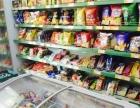 好超市、超低价、超市 出兑