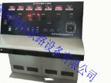 铁路信号继电器试验测试台陕西鸿信铁路设备有限公司