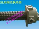 反应烧结碳化硅陶瓷套管 换热器