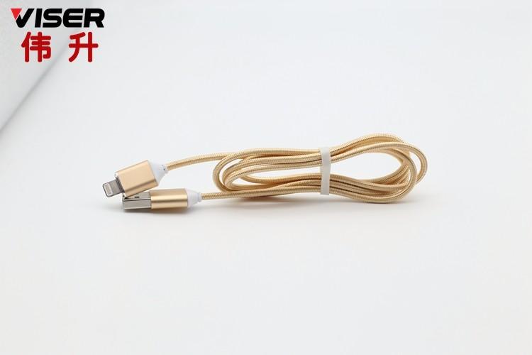 VISER新款磁吸iOS/安卓手机二合一USB数据线