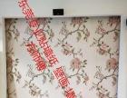 沙田专业贴墙纸 壁画 墙布