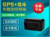 峰峰gps监控系统gps定位器4G车载视频终端