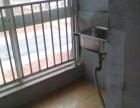 康和新城41 3室 2厅 92平米 简单装修 半年付