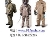 致密型防护服 轻型防护服 连体防护服 液氨防护服 酸碱防护服