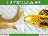 广州铜抛光液铜抛光液操作工艺铜抛光液抛光