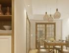 黄石日式138㎡三房两厅装修效果图赏析