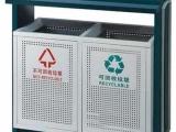 西安垃圾桶 钢木 塑料 钢制垃圾桶 市政西安厂家定做批发