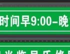 武威市吴氏修脚堂