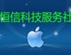 厂家回收各种品牌小米,OPPO,VIWO,华为苹果