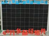 北京太阳能电池板