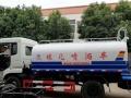 转让 洒水车大量3吨到15吨洒水车