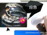 **球泡灯 充电LED吸附式灯泡 应急求救信号灯 多功能车载应急