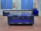 玩具UV打印机