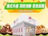 北京悠百佳零食店加盟,休閑食品加盟火爆招商