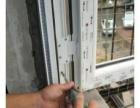 专业维修门窗移门壁柜,更换五金配件滑轮