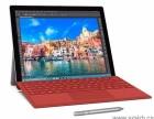 深圳微软(Microsoft)Surface维修点在什么地方