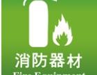 安徽注册消防工程师代报名代审核 消防工程师培训