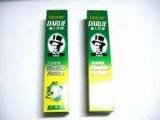 高质量黑人牙膏批发 全国日化用品进货渠道