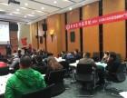广州2018年EMBA总裁班收费及课程标准