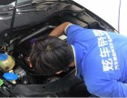 河东汽车发动机下护板安装/发动机清洗/保险杠安装/刹车油更换