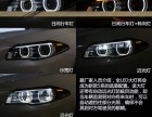 深圳改装宝马5系改装原厂LED大灯,自动远光灯防炫目