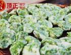 上海汕头无米粿技术免加盟培训