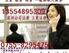 """前海公司注册""""深圳公司注册""""入驻前海""""前海工商注册"""