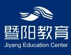 江阴电脑办公培训班哪里有?江阴哪里有电脑办公培训班?