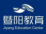 江阴成人英语学习哪里好,江阴英语培训机构哪家比较好?