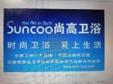 天津尚高维修授权技术中心