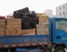 专业承接搬家、拉货、办公室、学校搬迁、市内货物配送