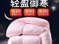 急卖棉被棉被套木板门 - 20元