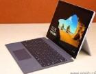 广州Surface电池更换多少钱?微软平板专修