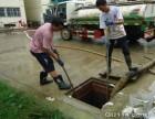 桂林七星区专业疏通管道马桶化粪池抽粪服务公司电话