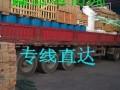 南通到禹城物流包车 南通到禹城物流公司 南通到禹城物流回程车
