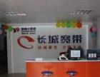 北京通州宽带安装(长城宽带 宽带通)7天不满意全额退款