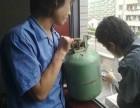 桂林秀峰区空调加氟桂林秀峰区维修空调桂林市秀峰维修空调