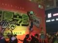漳州专业街舞教学